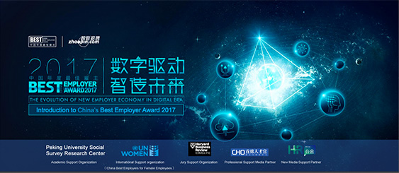 732e93230825 Simon Barrow Associates » China s Best Employer Awards — 7-8th ...